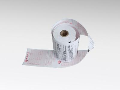 如何检验热敏纸的真伪