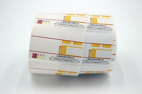 不干胶标签印刷方式中胶印的优势