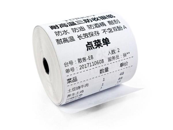 三防热敏纸字迹保持多久?储存条件有哪些?