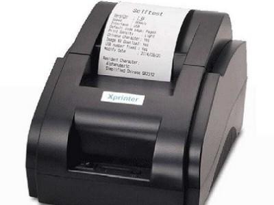 条码打印机打印空白是什么原因?