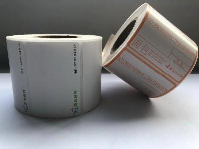 浅析单防热敏纸标签和三防热敏纸标签的区别