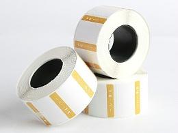 减少不干胶标签废料,为环保尽一份力!