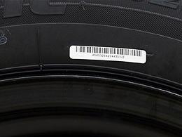 轮胎硫化不干胶标签