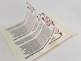 什么是不干胶标签?不干胶标签的应用领域有哪些?