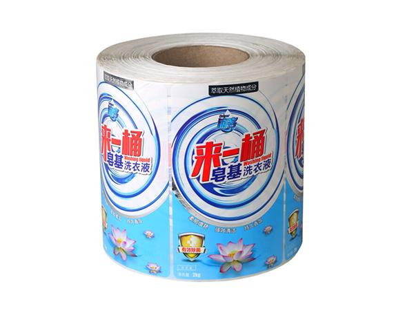 洗衣液不干胶标签
